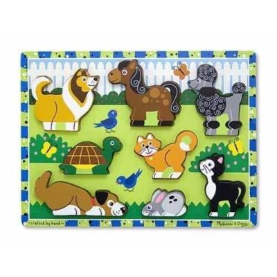 Drewniane puzzle - Zwierzęta domowe.jpg