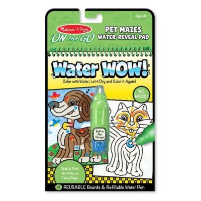 Kolorowanka wodna Water WOW - Labirynt.jpg
