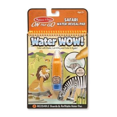 Kolorowanka wodna Water WOW - Safari .jpg