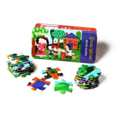Puzzle The Purple Cow - Królewna śnieżka 48 el.jpg