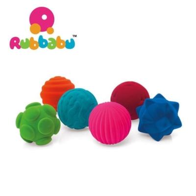 Sensoryczna piłka guziki z delikatną fakturą.jpg