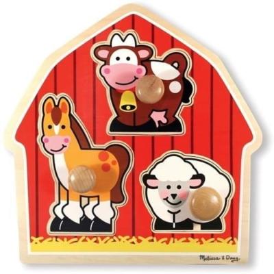Puzzle drewniane z uchwytami - Farma .jpg